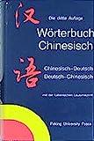 Wörterbuch Chinesisch: Deutsch-Chinesisch /Chinesisch-Deutsch. Mit lateinischer Lautumschrift