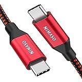 NIMASO USB C auf USB C Kabel 1M,USB Typ C Ladekabel 100W 20V/5A PD Schnellladekabel mit E-Mark Chip Datenkabel für MacBook,MacBook Pro,iPad Pro 2021/2018,MacBook Air 2020,Galaxy S20/S10/S9/S8