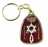 Davidstern und Israel Menora Judentum rot Schlüsselanhänger Amulett Anhänger Shalom Peace La Paix Salam Paz Pace