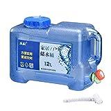 HUANRU 5/12 Liter Kunststoff Wasserbehälter mit Wasserhahn, Wasserbehälter Wasserhahn Desktop Dispenser Tragbarer Camping Wasserbehälter für Camping Wandern Klettern oder andere Aktivitäten im Freien