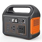 AIISHY Tragbare Powerstation, Batterie Mobiler Stromspeicher Solar Generator mit 220V Steckdose + USB für Camping mit Wohnmobil Garten Heimwerken und als Notstromaggregat,23X20CM