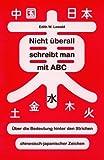 Nicht überall schreibt man mit ABC. Über die Bedeutung hinter den Strichen chinesischer und japanischer Zeichen
