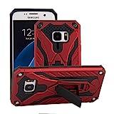 für Samsung Galaxy S7 Edge, stoßfester 2-in-1-Rüstungs-PC mit zwei Schichten + TPU-Schutzhülle für rutschfeste Schutzhüllen (Farbe: Rot)