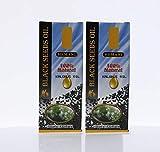 2 x 125 ml HEMANI Schwarzkümmelöl nigella sativa **100% kaltgepresst und halal**
