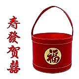 PRETYZOOM Pappschachtel Blumenbox Frühlingsfest Rote Schachtel Box Pappdose Rosenbox mit Griff Chinesisches Neujahrsfest Geschenkbox für Geburtstage Hochzeit mit Feng Shui Glück Charakter