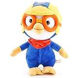 SDSG Kawaii Korean Pororo Little Penguin Plüsch 30Cm, Mit Brille Plüschtiere Weiche Kuscheltiere Puppe Für Kinder Geschenke