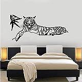 Bambusblätter liegend Tiger Vinyl Wandtattoo Wohnkultur Wohnzimmer Schlafzimmer Kunst Wandbild Abnehmbare Wandaufkleber 43 * 93Cm