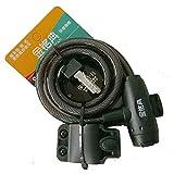 Enpei Fahrrad-Kabelschloss, gewickelt, mit Halterung, sichere Schlüssel, 1,2 m