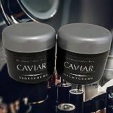 2x 125ml Anti-Aging KAVIAR EXTRAKT Gesichtscreme, Tagescreme und Nachtcreme Set, Feuchtigkeitspflege, Feuchtigkeitscreme für Gesicht