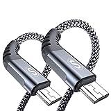 sweguard Micro USB Kabel 2 Stück[2m+2m] 3.0A Nylon Geflochtenes Sync- und Schnellladekabel für Android Huawei P9 Lite/P8/P7/mate 10/9 lite/mate8/7,Samsung Galaxy S7 S6 S4 Note5 Note4 J7 J5