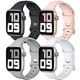 JUVEL Armband Kompatibel mit Apple Watch Armband 40mm 38mm 44mm 42mm, 4 Stück Silikon Sport Ersatzbänder Kompatibel für iWatch SE Series 6/5/4/3/2/1, 40mm/38mm S/M, Schwarz/Weiß/Grau/Sand Pink