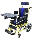 PLBB3K Kinderhirnlehrer-Rollstühle, Kinderrollstühle, Rehabilitation Rollstühle, Funktionsrollstühle