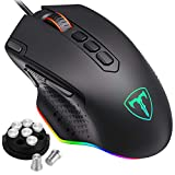 Holife Gaming Maus RGB, Ergonomische PC Maus Kabel 12000 DPI 10 programmierbaren Tasten anpassbare Gewichten, Gamer Mouse, Laptop Windows Mac Schw
