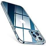 TORRAS Crystal Clear für iPhone 12 Hülle/iPhone 12 Pro Hülle Vergilbungsfrei (Super Klar) Äußerst Kratzfest (Unzerstörbar Stoßfestigkeit) Echt Dünn Flexibel Handyhülle iPhone 12/12 Pro-Unendlich klar