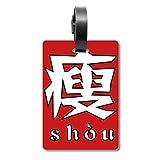 Chinesische Schlankes China-Zeichen, Kreuzfahrt, Koffer, Tasche, Anhänger für Tourister