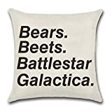 NKIPORU Kissenbezug mit Zitat Bären Rüben Battlestar Galactica Baumwolle Leinen Quadratisch Dekorative Wurfkissen Kissenbezug Home Decor Kissenbezüge 45,7 x 45,7 cm