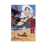 Anime-Poster Porco Rosso 1, Leinwand-Poster, Wandkunst, Deko, Bild, Gemälde für Wohnzimmer, Schlafzimmer, Dekoration, 30 x 45 cm, ohne Rahmen