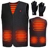 EXTSUD Beheizte Weste für Herren Damen, Elektrische Beheizte Heizweste Jacke USB Wärmeweste Winterweste Einstellbar und Waschbar für Winter Outdoor Camping