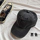 wopiaol Herren- und Damenhüte Koreanische Version der Wilden Retro Alten Baseballmützen Mode Sonnenschutz Sonnenhutkappen