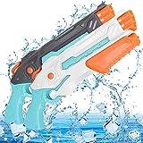 Wasserpistole Spritzpistole Wasser Wasserpistolen mit Großer Reichweite Garten Pool Spielzeug für Kinder ab 3 Jahre 8-10 Meter 2 Stück