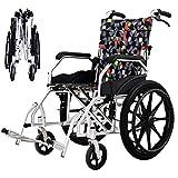 HPDOSHP Aluminium Leichtrollstuhl, faltbar Transportrollstühle, Rollstühle mit Selbstantrieb gepolsterte Rückenlehne und Armlehnen,Geeignet für ältere Menschen, Rollstühle für Behinderte