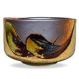 Mino Ware Japanese Handcrafted Matcha Tea Bowl Brown, Matcha Tea Cup Ceremony, Authentic Pottery, Shigaraki Oribe Chawan