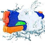 Wasserpistole Spielzeug, 1000ML Spritzpistolen 3 Düsen für Kinder Erwachsene Große Wasserspritzpistolen 8-10 Meter Lange Reichweite