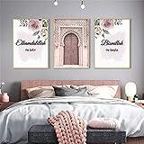 Gracelove Allah Islamische Wandkunst Druck Rosa Blumen Zitate Leinwand Poster Muslimische Kalligraphie Gemälde Bild Moderne Wohnzimmer Dekoration ungerahmt