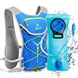 BTNEEU Trinkrucksack mit Trinkblase 2l, Kleiner Trinkrucksack Laufen für Herren Damen, Leichter Laufen Rucksack 6L Jogging Rucksack mit Trinksystem für Marathon Joggen Trail Wandern(blau- grün)