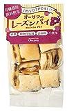 Rosinenkuchen von Osawa