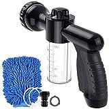 JoCome Spritzpistole Lackierpistole Schaumsprühgerät Garten Wasserschlauch Schaumdüsen Seifenspender Pistole für Autowasch-Haustiere Dusche Pflanzen Bewässerung (B)