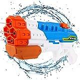 Wasserpistole,Pool Wasserspritzpistolen ,Wasserpistole mit Großer Reichweite ,Super Squirt Wasserpistolen,Wasser Blaster,Water Gun Spritzpistolen.