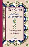 Der Koran für Kinder und Erw
