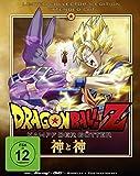 Dragonball Z - Kampf der Götter (+ DVD) [Blu-ray] [Limited Collector's Edition]