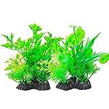 N / A Aquarium-Pflanzen, künstlich, grün, Kunststoff, für Aquarien, sicher für alle Fische und Haustiere, 14 cm, 2 Stück