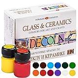 Decola - Porzellan Farben Set   12x20ml Permanente Farbe für Glas und Keramik   Hohe Deckkraft auf dunklen Oberflächen   Hergestellt von Neva Palette