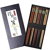 saizone 5 Paar Bambus Essstäbchen,Chopsticks,Geschirrspüler für die Spülmaschine, Wachsfrei, japanischer Stil, Damenmuster, geeignet für Küche, Restaurant, N