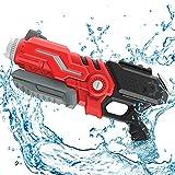 Wassergewehr für Erwachsene Kinder,Water Gun,Water Blaster,wasserpistolen Set,wasserpistole Spielzeug,wasserpistole für Garten und Strand,Wasserpistole Spielzeug,Wasserspritzpistolen