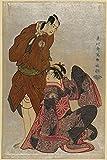 A Toshusai Sharaku Up Sharaku Bando Hikosaburcd Iii In der Rolle von Obi Ya Chcdeimon und Iwai Hanshircd Ivwooden Puzzles 1000 Stück Spielzeug Adult DIY Challenge Dé