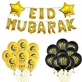 Maril Eid Mubarak Luftballons Set Muslimische Eid Mubarak Dekoration Aluminium Film Party Urlaub Requisiten Party Begünstigt Lieferungen Für Mädchen Frauen Jungen Party Lieferungen skilful
