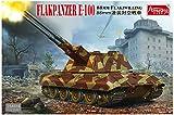Amusing Hobby 1:35 8.8cm Flakzwilling Flakpanzer E-100 Military Model Kit - deutsches Panzermodell