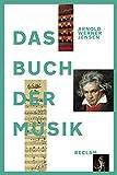 Das Buch der Musik: Jubiläumsausgab