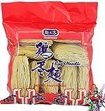 yoaxia ® Marke Set - [ 454g ] Eier Nudeln / Feine Nudeln / Nudeln mit Ei + ein kleines Glückspüppchen - Holzpüppchen