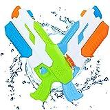 Magicfun Wasserpistole Spielzeug, 2er Pack Super Wasserpistolen für Kinder und Erwachsene mit Kapazität von 650 ml und Entfernung von Bis zu 10,6 m, Wasserspritzpistolen für Pool, Strand, Garten