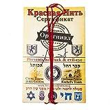 Jerusalem Perlen 5 Stück Pack Rachel Tomb & Western Wall Dünne rote Seide String Evil Eye Kabbalah Blessed Thread