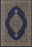 Koran: English Translation. Clear and Easy to R