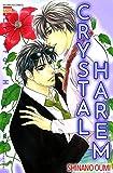 Crystal Harem (Yaoi Manga) (English Edition)