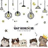 alyf wanddeko Cat-Leuchter-Wand-Aufkleber for Wohnzimmer Kinderzimmer Schlafzimmer Haus Kunst-Dekor-Wandaufkleber Wanddekoration wandaufkleber