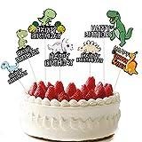 OUOQI 7 Stück Dinosaurier Kuchen Topper,Cupcake Toppers Deko,Dinosaurier Kuchen Dekoration für Kinder Party Dinosaurier Geburtstag Deko