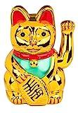 Out of the Blue 57/9717 - Goldene Winkekatze aus Kunststoff, ca. 20 cm, traditioneller Glücksbringer aus Asien, batteriebetrieben, im Geschenkkarton
